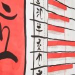 Táborová hra čína - fotky nástěnky